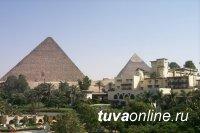 Жители Тувы в местных турфирмах путевки в Египет не приобретали