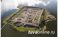 В Туве из числа 900 памятников истории и культуры формируют региональный свод особо ценных объектов культурного наследия