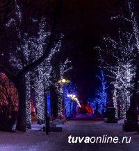Кызыл. Создадим новогоднее настроение вместе