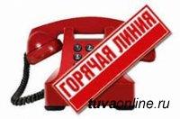Всемирный день качества в Управлении Роспотребнадзора по Туве отметят неделей «горячих» обращений