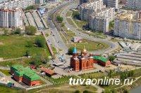 Краснодар признан самым благоустроенным городом России
