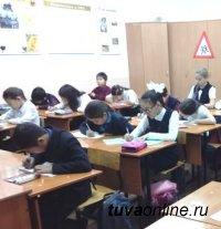Дети Кызыла: Водители! От вас зависит наше здоровье!