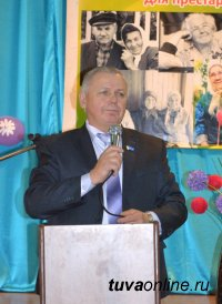 Людмила Тас-оол поздравила Кызылский Дом-Интернат для престарелых и инвалидов с 30-летним юбилеем