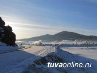 В Туве на выходных продержится холодная погода