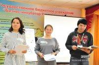 Тренинг для предпринимателей Тувы: как сделать бизнес успешным