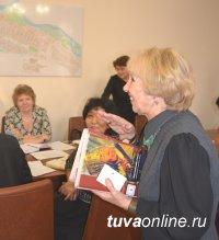 Книга «Загадочная Тува», изданная в Германии, поможет школьникам Кызыла в изучении немецкого языка