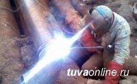 Порыв теплотрассы в Ак-Довураке, ведутся ремонтные работы