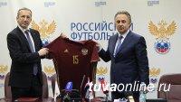 Росбанк и Российский футбольный союз подписали соглашение о сотрудничестве