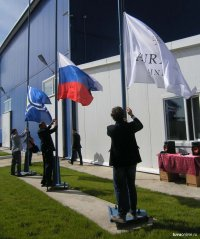 Auriant Mining (дочка в Туве ТарданГолд), добывающая золото в РФ, впервые получила квартальную прибыль