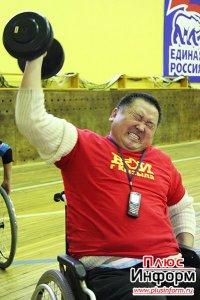 В Туве стартовала декада, посвященная Международному дню инвалидов