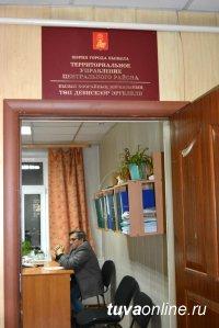 Депутаты горхурала и сотрудники Мэрии Кызыла провели прием граждан
