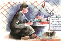 При поддержке Роспечати вышли в свет тувинские сказки и антология тувинской прозы