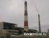 Кызылская ТЭЦ на прямой связи с потребителями тепла. Телефон 91934