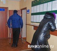 В Международный день инвалидов в соцдепартаменте Мэрии Кызыла консультировали горожан с ограниченными возможностями здоровья