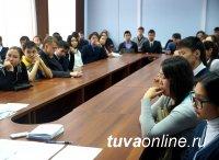 В ТувГУ С 11 по 13 декабря пройдут отборочные этапы Олимпиады школьников «Шаг в будущее» по математике и комплексу предметов