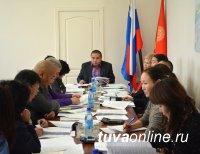 В комитетах горхурала рассматривают проект закона о бюджете Кызыла на 2016 год