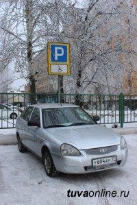 ГИБДД напоминает: за ущемление прав автолюбителей с ограниченными возможностями здоровья грозит штраф в пять тысяч рублей