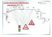 Кызыл. Прием заявок на перевозку пассажиров на маршруте №5А продолжается