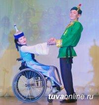 В Кызыле прошел первый фестиваль творчества, посвященный Международному дню инвалида