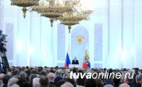 Глава Тувы дал поручения по итогам послания Президента России федеральному собранию