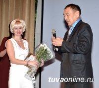 Компания «Консультант-Тува» отметила 15-летие