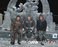 Даши Намдаков: Поздравляю жителей Тувы с проведением Первого фестиваля ледового творчества у Центра Азии!