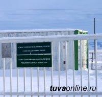 Должностные лица правовой группы Тувинской таможни ответят на вопросы в сфере таможенного дела