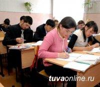 В Туве 18 декабря пройдет первый съезд учителей математики
