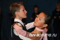 Пять лет исполняется Федерации танцевального спорта Республики Тыва