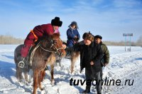 Год народных традиций в Туве: в приграничном селе Ак-Эрик проведен Праздник Аркана