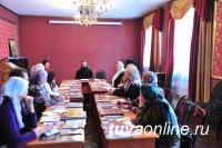 В Туве проведен первый съезд социальных работников Кызылской епархии
