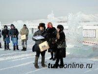 Первое  место в Первом в истории Тувы конкурсе ледовых скульптур завоевала работа «Сибирский ветер»