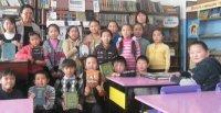 Библиотеки Тувы будут открыты в дни зимних школьных каникул