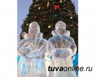 На открытии главной елки Тувы наградят победителей конкурса «Мастерская Деда Мороза»