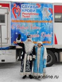Успейте сделать доброе дело в уходящем году – сдайте 26 декабря кровь на Кызылском Арбате!