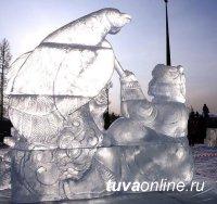 Проголосовать за любимую ледовую скульптуру у обелиска «Центр Азии» можно до 1 февраля