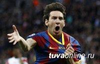 """Новости футбола: Месси - лучший игрок 2015 года, """"Барселона"""" - лучший клуб"""