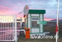 Тувинская таможня начнет работу 4 января 2016 года