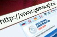 Тува на 19 месте в России по информатизации и на первом – по доступности центров госуслуг
