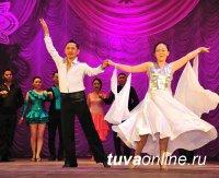 В Туве провели первый конкурс бальных танцев среди любителей