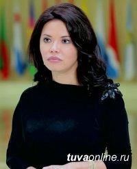 Сенатор Оксана Белоконь поздравила жителей Тувы с Новым годом