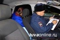 В новогоднюю ночь в Туве задержаны 16 водителей в нетрезвом состоянии