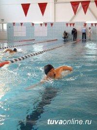 Плавательный бассейн ТувГУ работает без выходных