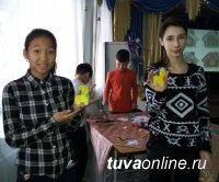 В кызылской школе № 8 прошли Рождественские посиделки
