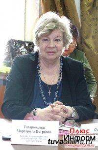Юбилей отметила главный исследователь старообрядцев Тувы Маргарита Татаринцева