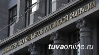 Многие регионы России выплатят зарплату бюджетникам за декабрь 2015 года в январе 2016