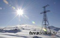 В энергосистеме Тувы установлен исторический максимум потребления электромощности - 158 МВт