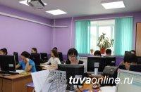 В Кызыле продолжается турнир по программированию среди школьников
