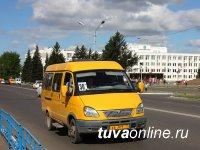 Утвержден реестр маршрутов в городе Кызыле