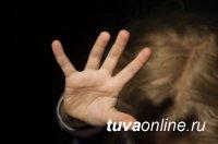 В Туве задержали педофила, напавшего на школьницу